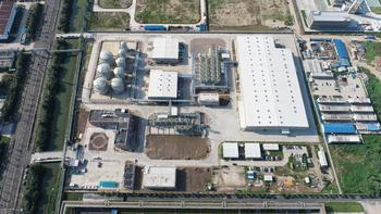 Fluor Completes New Valvoline Lubricants Facility in China Ahead of Schedule: https://mms.businesswire.com/media/20200915005884/en/821419/5/Overall_Aerial_View.jpg