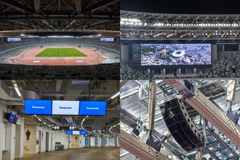 Panasonic liefert Großbildschirme, Audiosysteme und verschiedene Stadionanlagen für das Nationalstadion: https://mms.businesswire.com/media/20200107006168/de/765234/5/0.jpg