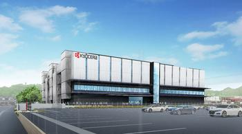 KYOCERA to Construct New R&D Center in Kirishima City, Kagoshima, Japan: https://mms.businesswire.com/media/20201218005158/en/847934/5/4808709.jpg