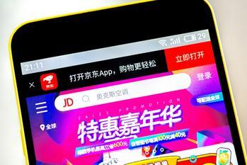 JD.com Aktien-Analyse: Mit führendem Online-Händler von der Konsumlust der Chinesen profitieren?: https://www.alleaktien.de/wp-content/uploads/2019/08/AlleAktien-JD.com-Aktien-Analyse-Website.jpg