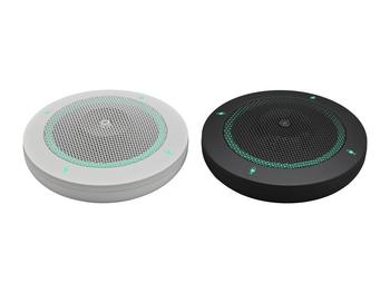 Yamaha Expands ADECIA Family With Tabletop Microphone Option: https://mms.businesswire.com/media/20210407005041/en/869564/5/RM-TT_z_0001.jpg