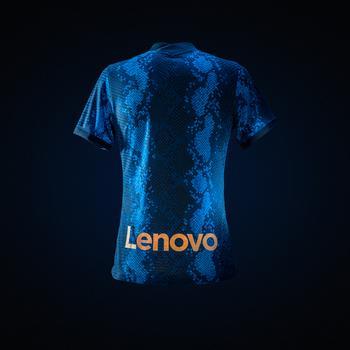 Lenovo and FC Internazionale Milano Strengthen Winning Partnership: https://mms.businesswire.com/media/20210713005118/en/890703/5/Lenovo_Image.jpg