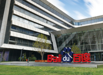 Why Baidu, Endo International, and Hilton Grand Vacations Jumped Today: https://g.foolcdn.com/editorial/images/537393/bidu-building.PNG