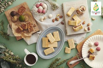 JR East Group Offers Vegan and Muslim-friendly Sweets!: https://mms.businesswire.com/media/20200224005988/en/774624/5/plantbased_main0219.jpg