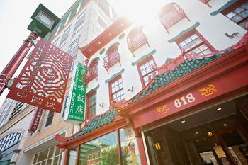 American Express Launches Grant Program to Back Independent, Small Restaurants around the World: https://mms.businesswire.com/media/20211019005868/en/917715/5/American_Express_Backing_Historic_Restaurants_Grantee_Chinatown_Garden_in_Washington_D.C_highres.jpg