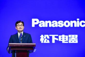 "At CIIE 2019 Panasonic Showcases Solutions to Help Bring to Life China's ""Healthy China 2030"" Vision: https://mms.businesswire.com/media/20191114005958/en/756645/5/vbox0000_IMG_11_114727_small.jpg"